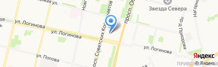 УФМС на карте Архангельска