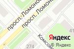 Схема проезда до компании Жасмин в Архангельске