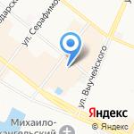 Дворец спорта профсоюзов на карте Архангельска