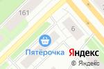 Схема проезда до компании Телеателье в Архангельске