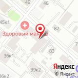 ООО Лукрум-Аудит