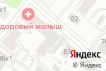 Схема проезда до компании ДЕНТАЛЬ-ПРЕСТИЖ-ЦЕНТР в Архангельске