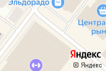 Схема проезда до компании Extreme в Архангельске
