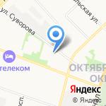 Стадион Труд на карте Архангельска