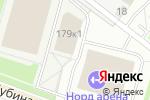 Схема проезда до компании Стадион Труд в Архангельске