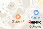 Схема проезда до компании Русьимпорт в Архангельске