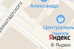 Схема проезда до компании Ателье в Архангельске