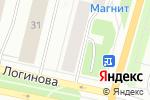 Схема проезда до компании НордПро в Архангельске