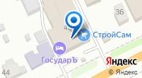 Компания СтройСам на карте