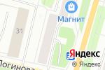 Схема проезда до компании Джем в Архангельске