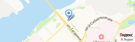 Bene Valete! на карте Архангельска