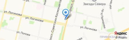 Магазин текстиля и одежды на ул. Логинова на карте Архангельска