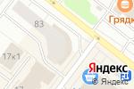 Схема проезда до компании H2O в Архангельске