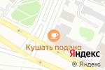 Схема проезда до компании Кушать подано! в Архангельске
