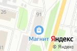 Схема проезда до компании Банкомат, Альфа-банк в Архангельске