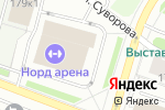 Схема проезда до компании Норд Арена в Архангельске