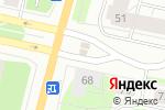 Схема проезда до компании Шарлотта в Архангельске