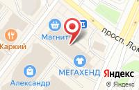 Схема проезда до компании Архторгсервис в Архангельске