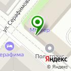 Местоположение компании Мастер-У