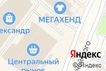 Схема проезда до компании Хороший клёв в Архангельске