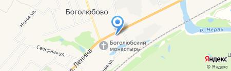 Боголюбовская поселковая поликлиника на карте Боголюбово