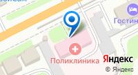 Компания Боголюбовская поселковая поликлиника на карте
