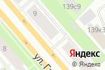 Схема проезда до компании Рассвет в Архангельске