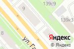Схема проезда до компании ОптиКлюч в Архангельске