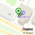 Местоположение компании Первая автошкола