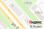 Схема проезда до компании Лаура в Архангельске