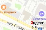 Схема проезда до компании Lock Stock в Архангельске