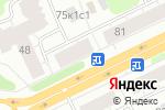 Схема проезда до компании Мастерская по ремонту обуви в Архангельске