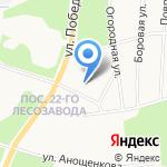 Центр помощи совершеннолетним гражданам с ментальными особенностями на карте Архангельска