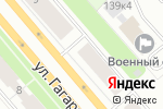 Схема проезда до компании Алко shop в Архангельске