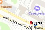 Схема проезда до компании Независисмая Регистраторская Компания в Архангельске