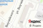 Схема проезда до компании Циркон в Архангельске