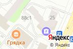 Схема проезда до компании Эксперт в Архангельске