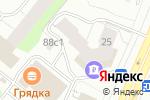 Схема проезда до компании Дантист в Архангельске