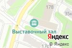 Схема проезда до компании Выставочный зал в Архангельске