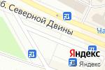 Схема проезда до компании Магазин цветов в Архангельске