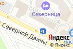 Схема проезда до компании Отделение Пенсионного фонда РФ по Архангельской области в Архангельске