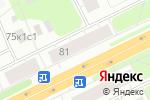Схема проезда до компании Умничка в Архангельске