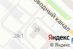 Схема проезда до компании Солнечный лабиринт в Архангельске