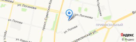 Отдел полиции №4 на карте Архангельска
