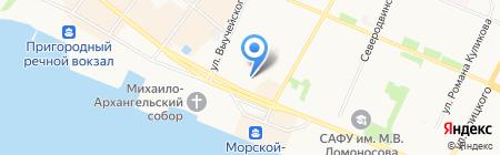 Канц-Эксперт на карте Архангельска