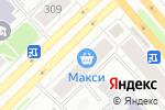 Схема проезда до компании Добрая аптека в Архангельске