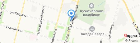 Салон цветов и праздничного оформления на карте Архангельска