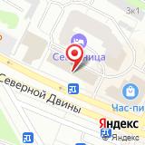 Отделение Пенсионного фонда РФ по Архангельской области