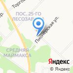 Магазин игрушек и канцтоваров на карте Архангельска