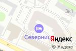 Схема проезда до компании Адмирал в Архангельске